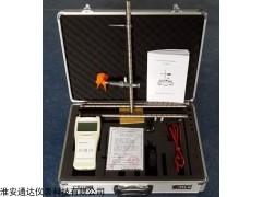 便携式流速仪 明渠定位测量