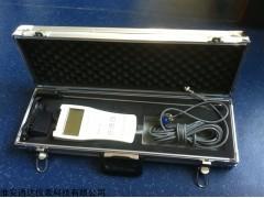 污水测量仪器 便携式流速仪价格