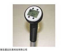 311美国原装进口直读式流速仪