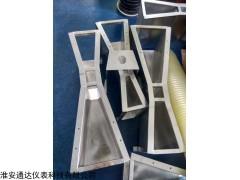 304不锈钢材质巴歇尔槽 厂家报价