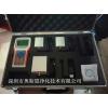 建筑工地手持式扬尘噪声检测仪  移动式扬尘噪声监测系统