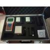 手持式揚塵噪聲檢測儀