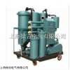 深圳TL-EX系列防爆型汽轮机油滤油机厂家