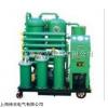 广州TYA透平油聚结真空滤油机价格