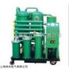 武汉ZJCQ系列透平油过滤机厂家