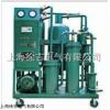 沈阳TYD高效脱水润滑油滤油机价格