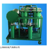 成都HL-ⅠHL-ⅡHL-Ⅲ绝缘油脱色装置厂家