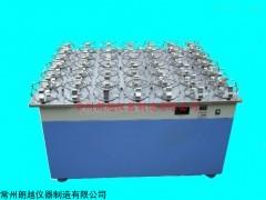 廠家GW-500大容量搖瓶機,搖瓶機價格,金壇搖瓶機采購