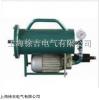 北京GDL系列手提式过滤机供应商