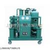 银川DZJ-50多功能真空滤油机价格
