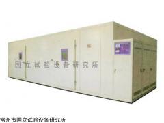 南京GDJS-DX高低温湿热交变试验室价格