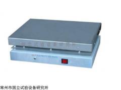 江苏DB-2不锈钢电热板厂家