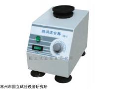 青岛XH-C旋涡混合器价格