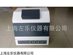 四用紫外分析仪ZF-8报价暗箱式紫外仪