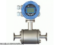 TD-LD纯碱电磁流量计专业生产