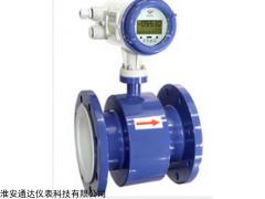 TD-LD制药纯化水电磁流量计专业生产