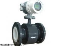 TD-LD冷却水电磁流量计专业生产