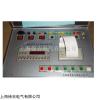 银川KJTC-IV高压开关特性测试仪供应商