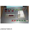 南昌KJTC-IV高压开关综合测试仪价格