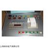 济南 KJTC-IV断路器测试仪厂家