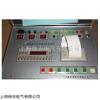 沈阳KJTC-IV断路器机械特性测试仪供应商