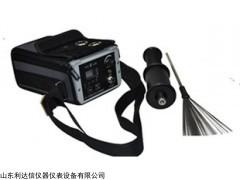 半价优惠电火花检漏仪 LDX-DJ-6(B)