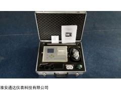 便携式水深仪 带打印型 超声波式