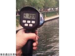 雷达电波流速仪 非接触式测量