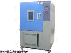 GDS-025高低温湿热试验箱厂家