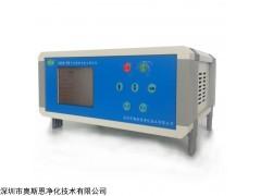 OSEN-5B台式激光粉尘仪