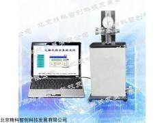 直销JKZC-50QA全自动光栅式指示表检定仪