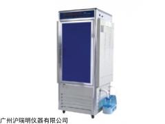 RPX-150C 智能人工气候培养箱