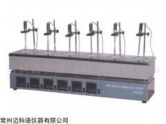 KDM-A 250ml六联数显恒温电热套厂家
