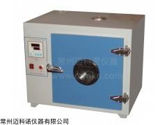 DHG-9202电热恒温干燥箱厂家,常州电热恒温干燥箱