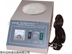 常州KDM 1000ml调温电热套厂家,调温电热套价格