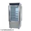 上海福瑪GPX-350B智能光照培養箱廠價