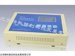 电梯检验中心专用ZKDT-4A型电梯加速度测试仪