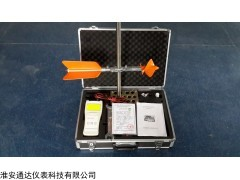 便携式流速仪 明渠定位测量 度高