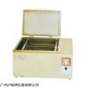 DKZ-1 上海福玛实验室恒温震荡水槽