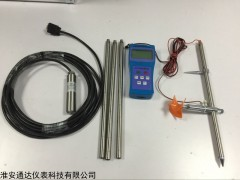 自记型便携式流速仪 流速流量仪厂家