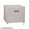 上海福玛DPX-9272B-1电热恒温培养箱(数码标准型)