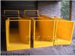 供应B=25 玻璃钢材质巴歇尔计量槽