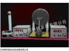 JKZC-G3非接触式静电电压表校准装置,电压表,高压
