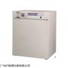 HH.CP-01W 上海福馬二氧化碳培養箱
