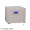 GHX-9160B-2 上海福马隔水式恒温培养箱