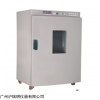 上海DGX-9623BC-1電熱恒溫鼓風干燥箱(數顯標準型)