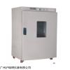 上海DGX-9423BC-1电热恒温鼓风干燥箱(数显标准型)