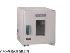 上海DGX-9243B-1电热恒温鼓风干燥箱(数显标准型)