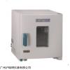 上海DGX-9243B-1電熱恒溫鼓風干燥箱(數顯標準型)