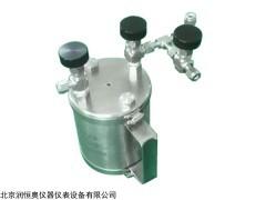 液氨采样钢瓶/氨气采样钢瓶RHA-TPA